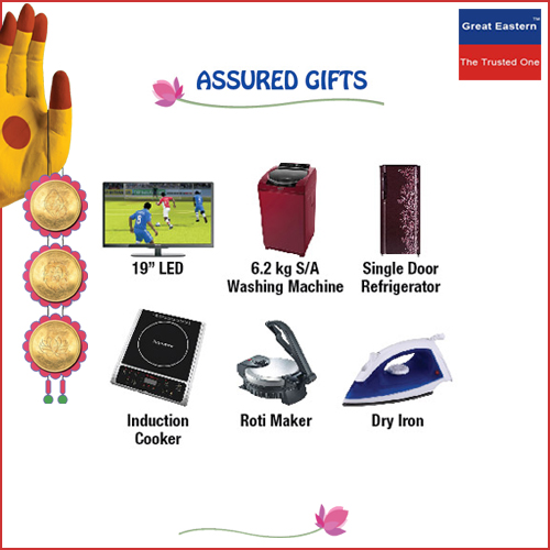 best electronics store in kolkata, top electronics store in kolkata